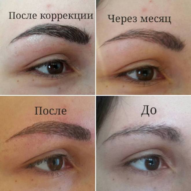перманентный макияж растушевка